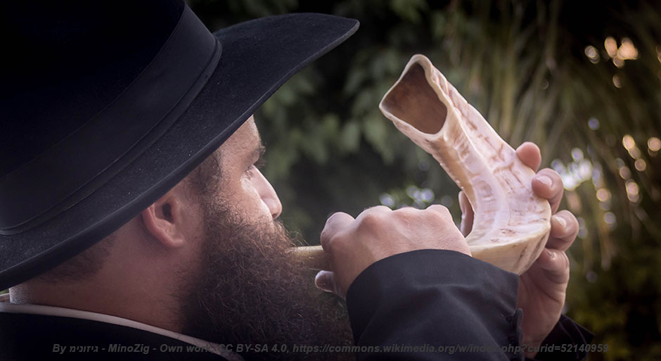 Blowing of the shofar